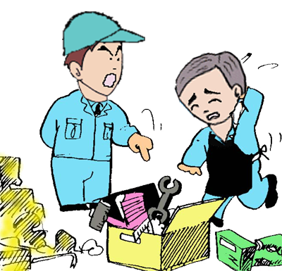 Comical 5s Activities Factory In Japan Illustration Free