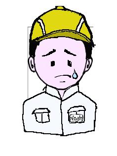 日本人 作業帽子 涙
