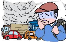 1x1.trans 個性豊かな 環境破壊、大気汚染 イラスト