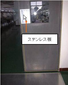 1x1.trans 静電気管理 改善提案事例 ネタ