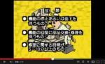 1x1.trans イノベーション カイゼン