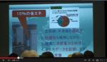 1x1.trans 省エネ