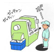 1x1.trans トヨタ 生産方式