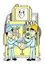 1x1.trans 工場の安全管理
