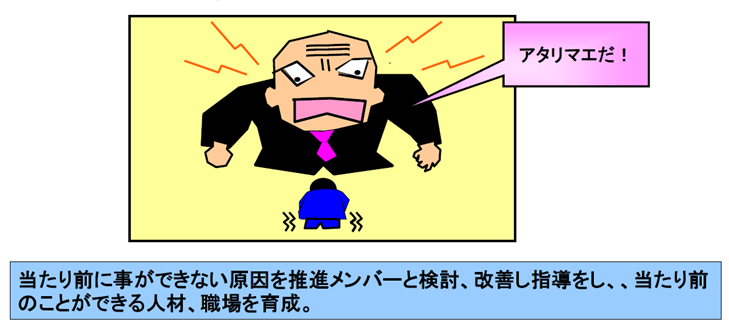 1x1.trans 省エネ活動計画書